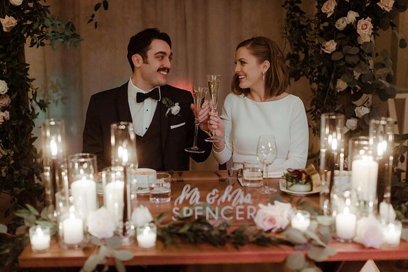 Real Wedding: Madison & Trenton